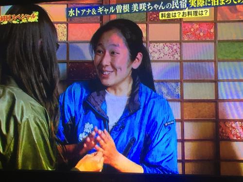 ガール ちゃん ボンビー 美咲 【ボンビーガール】和歌山のケーキ屋の場所は?ネットでは買える?(美咲さん) 話題HACKS